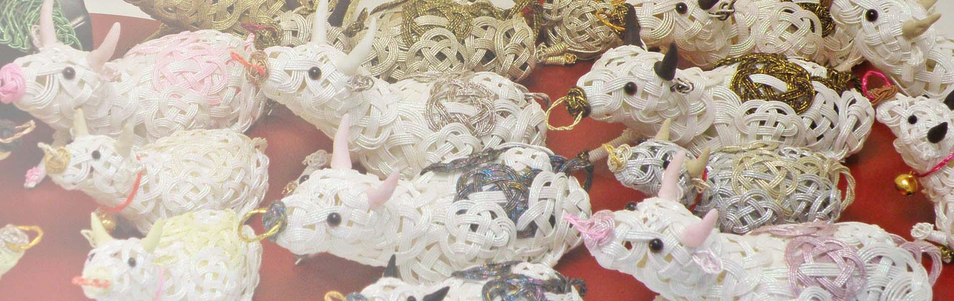 水引アート 干支の丑 牛 ウシ 置物